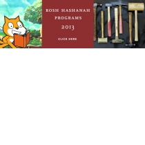Thumbnail of Rosh Hashanah Vacation 2013 project