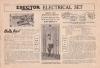 Erector Electrical Set